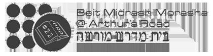 Beit Midrash Morasha @ Arthurs Road